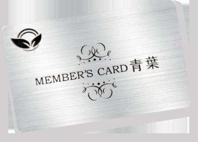 青葉カード(シルバー)