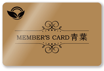 ブロンズカード
